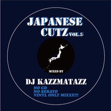 DJ KAZZMATAZZ - JAPANESE CUTZ VOL.5 [MIX CD]
