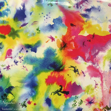 Nujabes/Kumomi b/w Untitled-7inch-