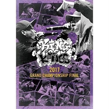 VARIOUS ARTISTS - KING OF KINGS 2017 DVD [2DVD]