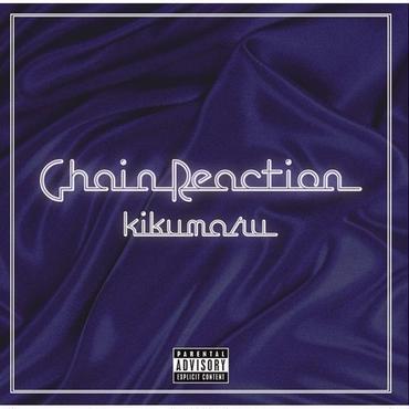 菊丸/Chain Reaction