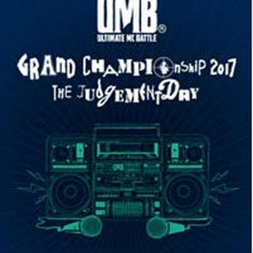 3/21 VARIOUS ARTISTS - ULTIMATE MC BATTLE GRAND CHAMPIONSHIP 2017 [2DVD]