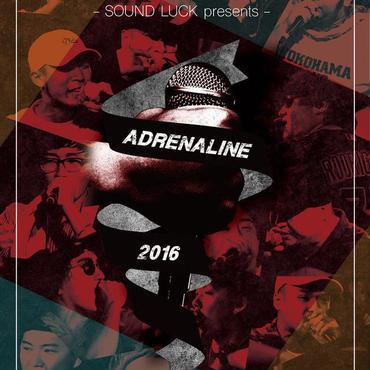 ADRENALINE 2016 完全収録DVD