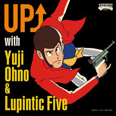 Yuji Ohno & Lupintic Five / UP↑ with Yuji Ohno & Lupintic Five LP