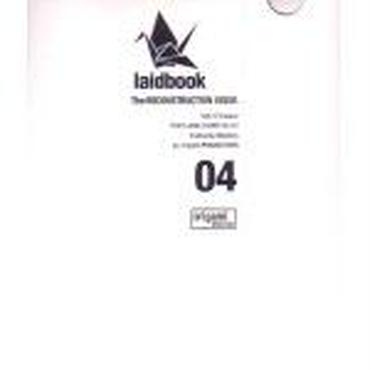 ORIGAMI PRODUCTIONS/LAIDBOOK BEGINNING ISSUE.04