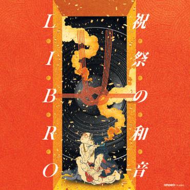 LIBRO - 祝祭の和音 [CD]