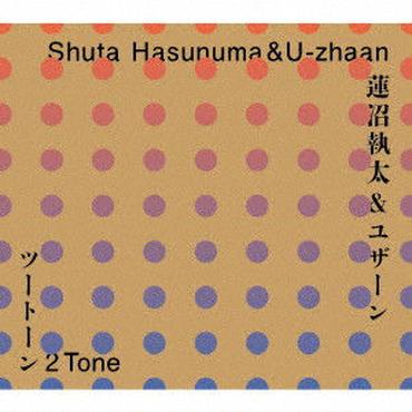 蓮沼執太 & U-zhaan/2 Tone -LP-