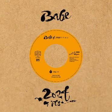 jjj/Babe ft. 鋼田テフロン/2024 ft. Fla$hBacks