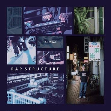 DJ 2SHAN - RAP STRUCTURE
