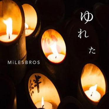 MiLESBROS / ゆれた7inch