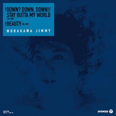 村川ジミー/BEAUTY/DOWN?,DOWN,DOWN!