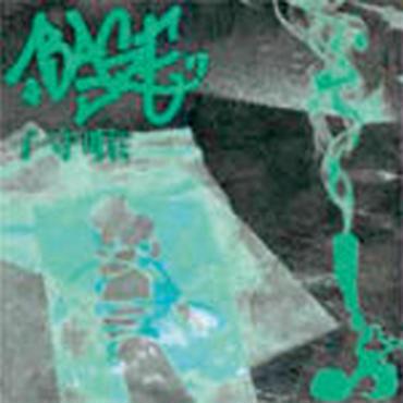 BASE - 子守唄 RAP [CD]