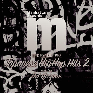 THE EXCLUSIVES JAPANESE HIP HOP HITS 2 mixed DJ HAJIME