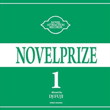 DJ FUJI/Novel Prize 1