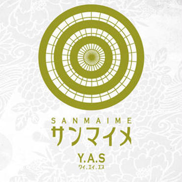 Y.A.S - サンマイメ