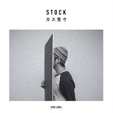 STOCK - カス笑ウ