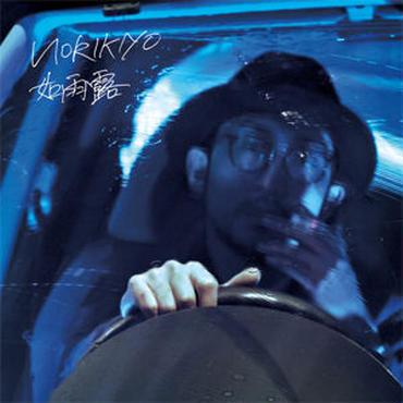 NORIKIYO - 如雨露 [CD]