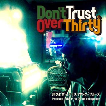 邦ぴよ -ザ・イチャリバヤッケーブルーズ- 『Don't Trust Over Thirty』