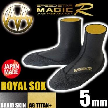 MAGIC 5mm Royal Sox