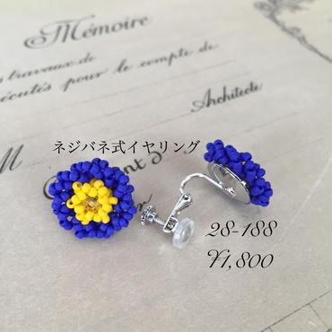 お花シリーズ*ネジバネ式イヤリング*青色✖︎黄色✖︎黄色