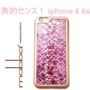 mabba マッバ ドイツ の Der Regenbogenfisch iPhone 6 6s Hulle 本革 レザー 美しい アイフォン シックス エス ケース カバー キラキラ 滑らか