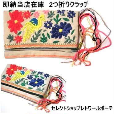 スターメラ Star mela 刺繍 バッグ Flora Emb Purse bag クラッチバッグ レディース ブランド