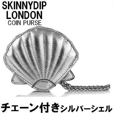 skinnydip スキニーディップ 財布 小銭入れ SILVER SHELL COIN PURSE 貝殻 軽い レディース メンズ ファスナー