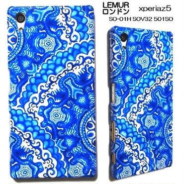 Lemur リトアニア の 水彩画 Xperiaz5 ケース xperia z5 case Watercolor エクスペリア ゼット ファイブ カバー スマホ エックスペリア 水彩絵 海外 ブランド