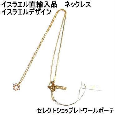 shlomit ofil fana gold necklace ネックレス レディース プレゼント ブランド 24金 イエローゴールド メッキ