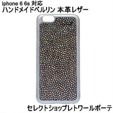 マッバ mabba 本革 レザー iPhone 6 6s Case Diamond Rain iphone6ケース 装飾 レザーケース