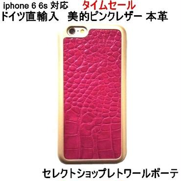 マッバ mabba 本革 レザー Der pinke Rauber iPhone 6 6s Case Kroko iphone6sケース ピンク セール品