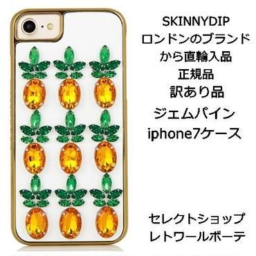 アウトレット SKINNYDIP スキニーディップ IPHONE7 ケース PINEAPPLE GEM パイナップル グッズ ビジューケース