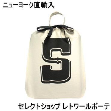 Bag all バッグオール LETTER BAG S アルファベット エスバッグ セール