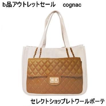 b品アウトレット サーズデイフライディ Thursday Friday トートバッグ Diamonds Cognac tote bag エコトートバッグ キャンバス