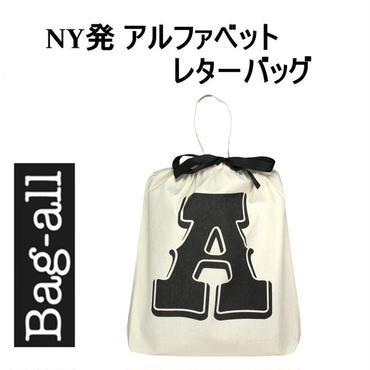 bag all バッグオール ニューヨーク の アルファベット レターバッグ LETTER BAG A コットン 小さいバッグ 欧米風 バック a4 ipadair 入る 海外 ブランド