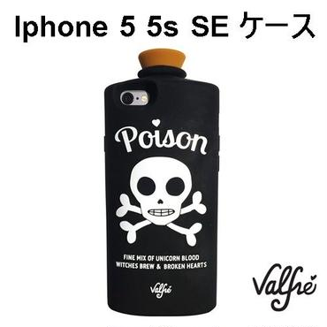 Valfre ヴァルフェー ポイズン POISON 3D IPHONE 5 5s se iphonese iphone5s ケース シリコン おもしろ