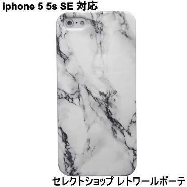 Lemur ヨーロッパ の 大理石 模様 iphone 5 5S se case marble マーブル ハード iphoneseケース ブランド 輸入品