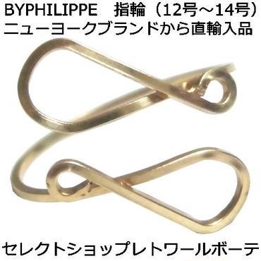 by philippe バイフィリップ 指輪 egyptian ring 約 12号 - 14号 サイズ 細身 軽い 金色 リング レディース