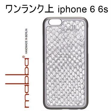 mabba マッバ ドイツ の The Armor Fish iPhone 6 6s Hulle 本革 レザー ケース カバー アイフォン シックス エス シルバー フィッシュ 海外 ブランド