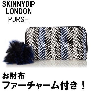 skinnydip スキニーディップ 財布 長財布 BLUE BLACK SNAKE PURSE ファーチャーム付き 海外ブランド