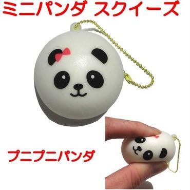 スクイーズ 可愛い ミニパンダ キーホルダー プニプニ 小さい かわいい 柔らかい ストラップ 可愛い おもちゃ