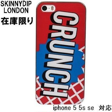 SKINNYDIP スキニーディップ クランチ IPHONE 5 5S SE CRUNCH おしゃれ プラスチック 保護フィルム付 海外ブランド