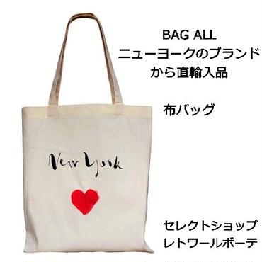 Bag all バッグオール トートバッグ NEW YORK HEART TOTE BAG ニューヨークハート エコバッグ コットン 布製 たためる