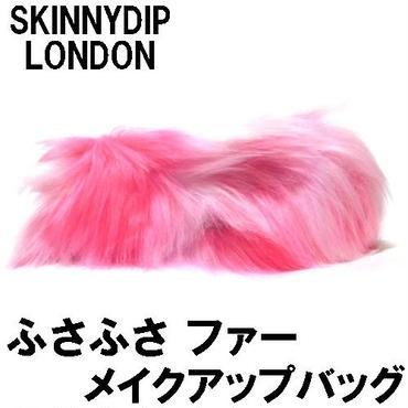 skinnydip スキニーディップ グラデーションファー メイクアップバッグ Pink Fluffy Make Up Bag ファーバッグ