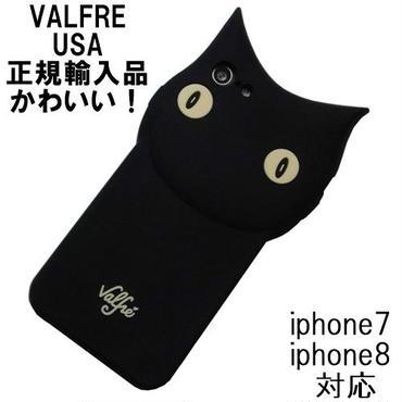 iphone8 ケース iphone7 Valfre ヴァルフェー 黒猫 BRUNO 3D IPHONE CASE カバー シリコン お洒落 キャラクター