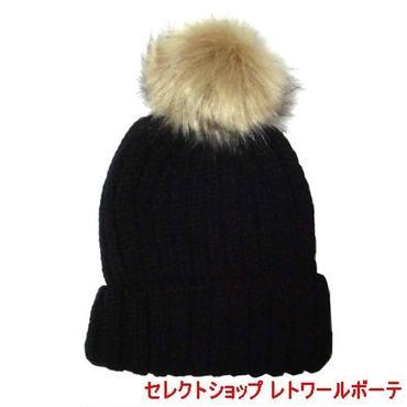 ブーフー Boohoo Anya Faux Fur Pom Rib Knit Beanie Hat ニット帽 レディース ボンボン ファー