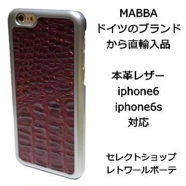 mabba マッバ 本革 kroko iphone 6 6s クロコ型押し レザーケース iphone6 iphone6s ケース 革製 ドイツ製