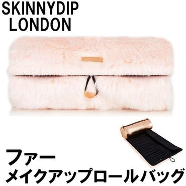 skinnydip スキニーディップ メイクアップロールバッグ Candy Fur Make Up Roll メイクブラシ 収納 持ち運び ファー