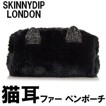 skinnydip 猫耳がかわいい黒いファーのポーチ 小物が入るおしゃれなペンケース ペンポーチ ブラックファー ネコ耳の