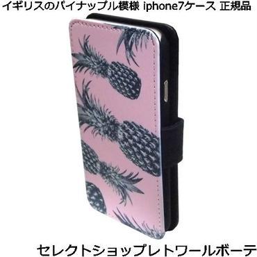 lemur イギリス pineapple iphone 7 card case 手帳型 カードケース 海外 ブランド