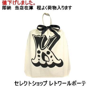 バッグオール bag ALL エコバッグ トラベル小物 LETTER BAG K ミニバッグ レディース 小さい セール